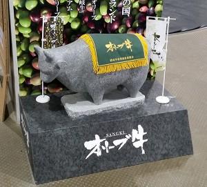 En arrivant à l'aéroport de Takamatsu (Kagawa), vous êtes accueilli par cette statue à effigie du bœuf Wagyu