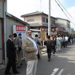 File d'attente sanuki udon