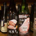 Shochu, alcool de riz distillé, accord parfait en boisson avec le boeuf Himawari.