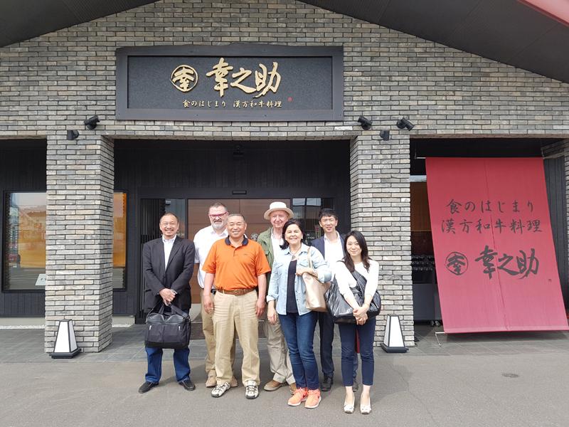 Le restaurant Kounosuke