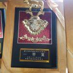 Trophée remporté pour ses génisses Iga Gyu