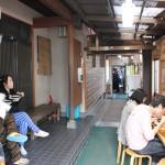 Salle de repas sanuki udon