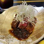 Mariage fabuleux de la viande rouge avec le wasabi
